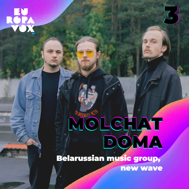 Molchat Doma